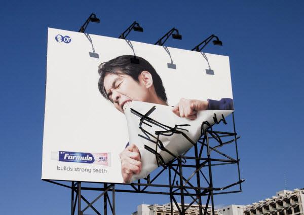 valla publicidad 1